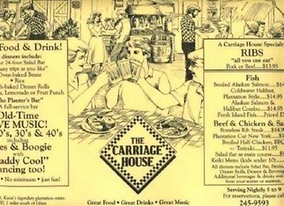 the-carriage-house-restaurant-menu-placemat-kilohana-kauai-hawaii-1987-9705c31c3f092f56cb0cf7b820ed828d
